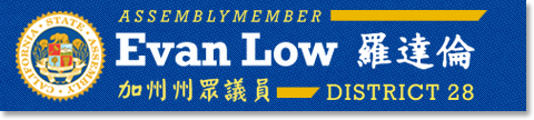 Official Website - Assemblymember Evan Low Representing the 28th California Assembly District